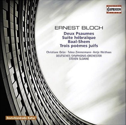 Bloch – Two Psalms & Suite Hébraïque